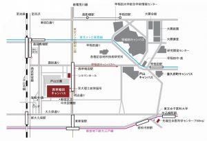 nishi-waseda_access02-940x642