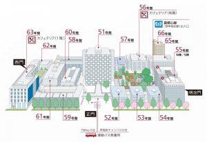 nishi-waseda_access03-940x644